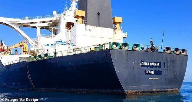 بیانیه جبل الطارق درباره اقدام آمریکا علیه نفتکش ایران