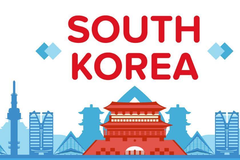 سفارت کره جنوبی و اخذ ویزای این کشور