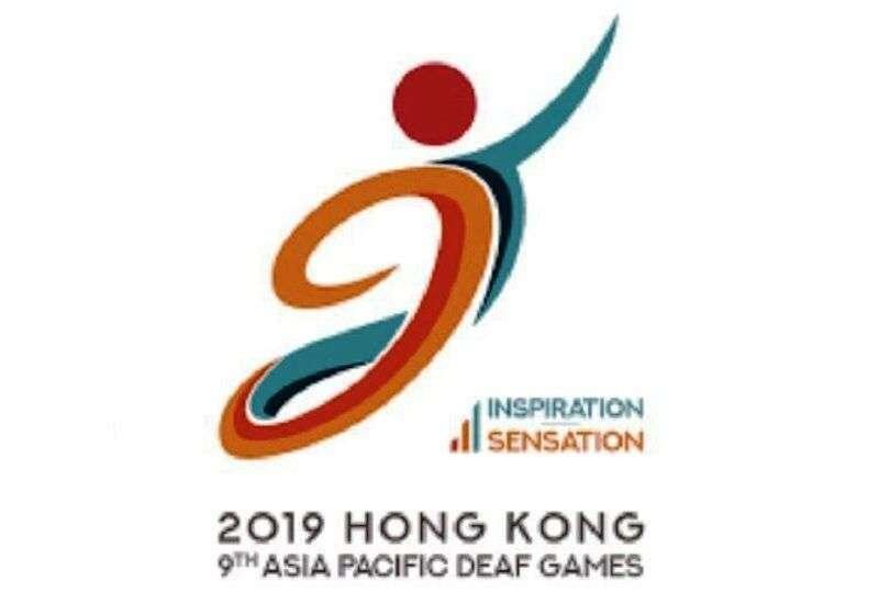 لغو نهمین دوره بازی های آسیایی 2019 ناشنوایان در هنگ کنگ