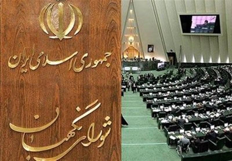 اختلاف مجلس و شورای نگهبان بر سر تصویب لایحه سود مرکب بانک ها