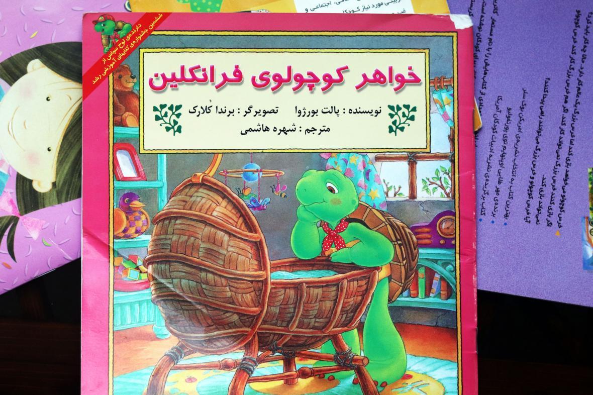 کتاب خوب کودک، برای به دنیا آمدن خواهر یا برادر