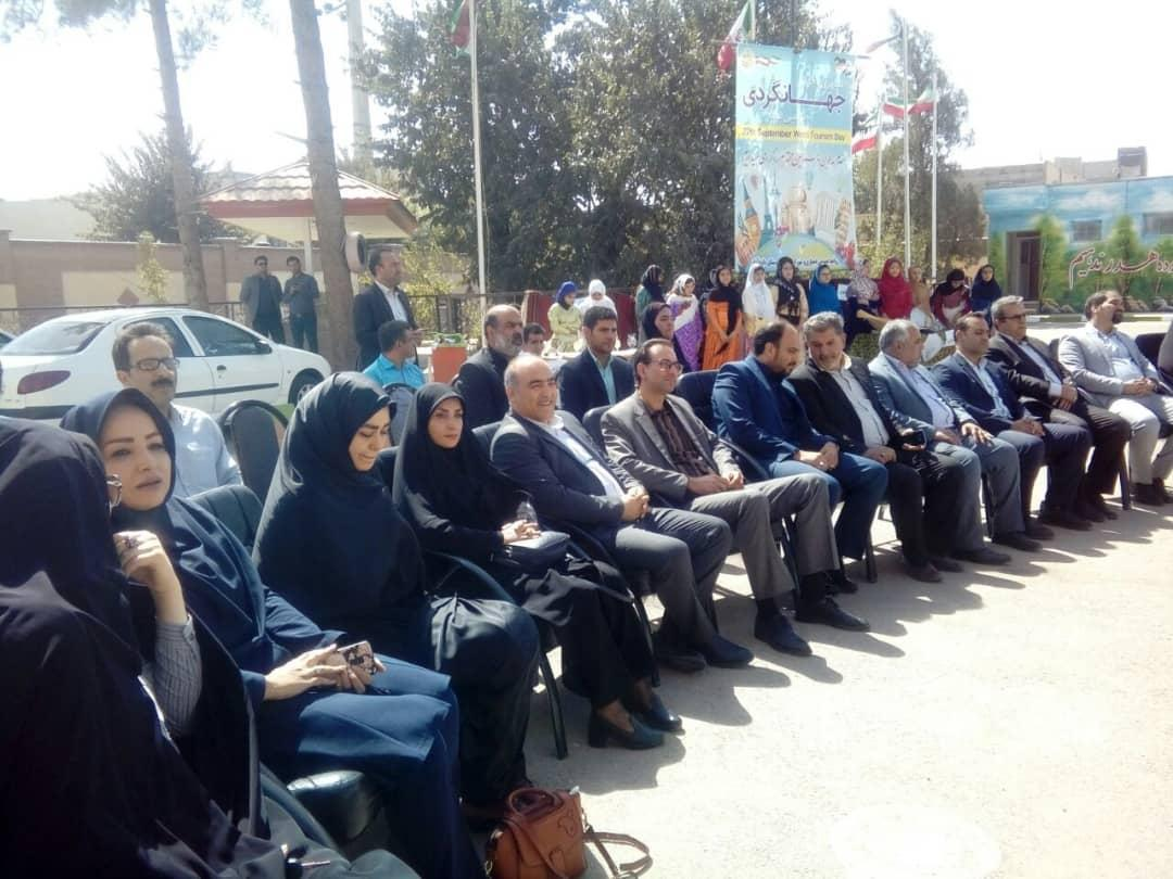 زنگ گردشگری در مدارس استان تهران نواخته شد