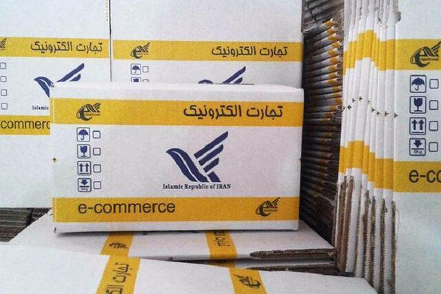 ارسال بیش از 2میلیون مرسوله پستی در آذربایجان غربی