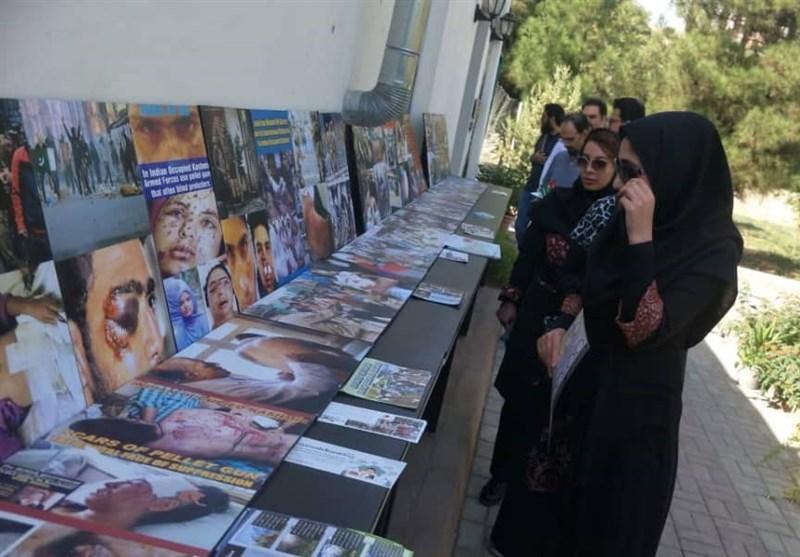 برگزاری مراسم همبستگی با کشمیر با حضور اصحاب رسانه