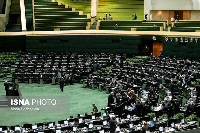 موافقت مجلس با عضویت ایران در موسسه بین المللی تحلیل سامانه های کاربردی