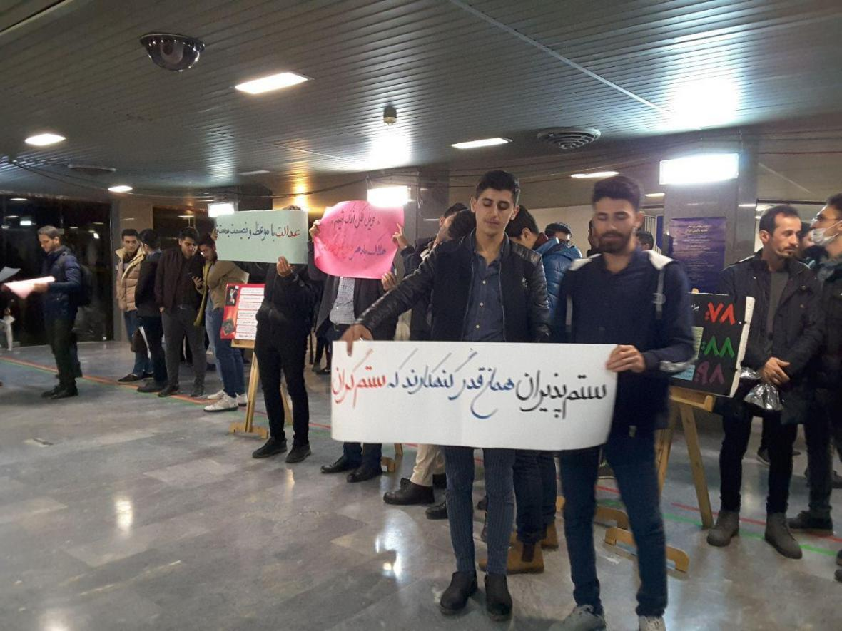 عدم حضور مسئولان علوم پزشکی ارومیه در جشن روز دانشجو، بی احترامی به دانشجویان است