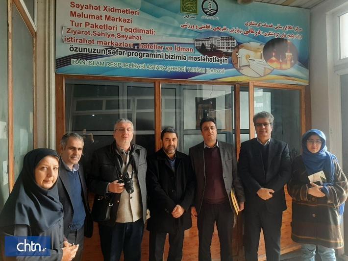 نمایندگان یونسکو و سازمان جهانی گردشگری از گیلان بازدید کردند