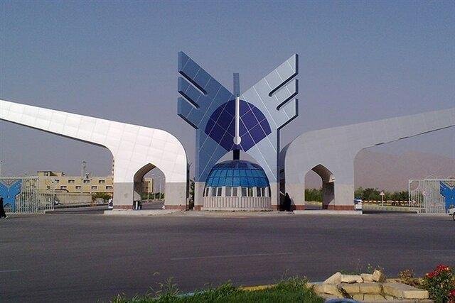 دانشگاه آزاد کاشان رتبه چهارم واحدهای آزاد سراسر کشور را کسب کرد