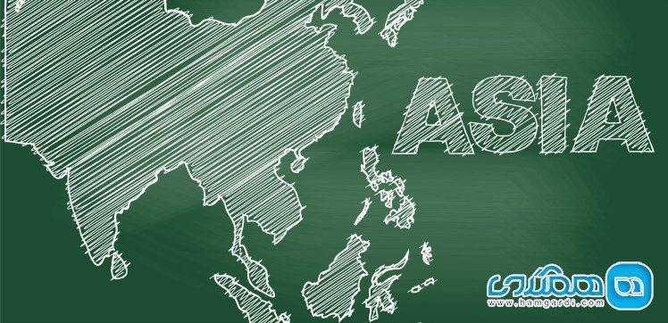 معرفی تعدادی از خطرناک ترین شهرهای آسیا