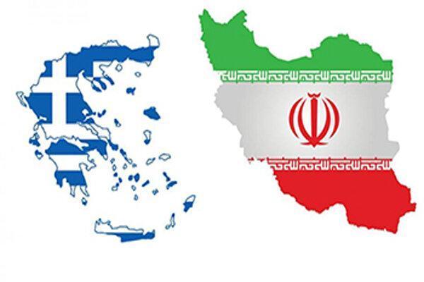 علاقه یونانی های ساکن ایسلند برای گسترش فرهنگ ایرانی اسلامی
