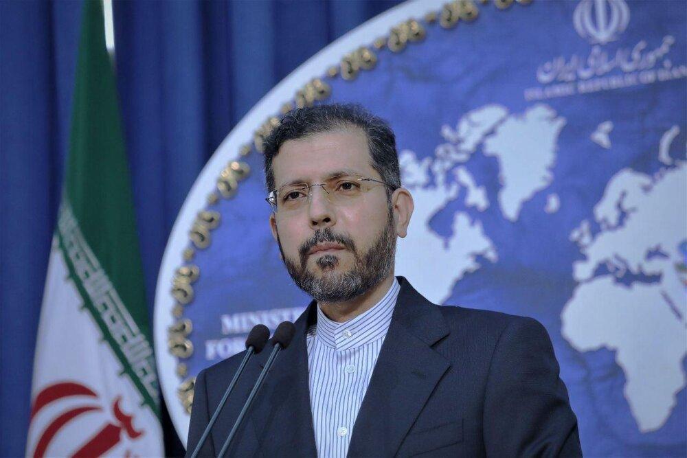 واکنش ایران به حادثه تروریستی فیلیپین