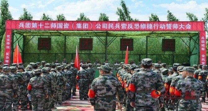 آمریکا یک سازمان دولتی چین را تحریم کرد