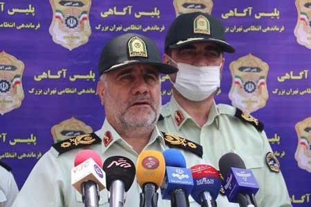 بازداشت ک. الف به اتهام آزار و اذیت زنان در تهران