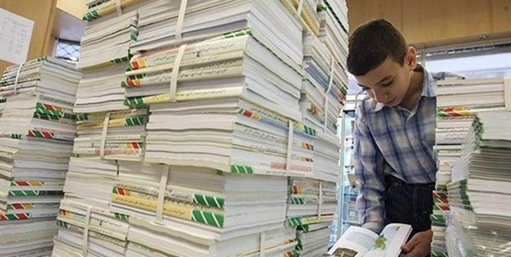 هنوز 500 هزار دانش آموز برای ثبت سفارش کتب درسی اقدام نکرده اند