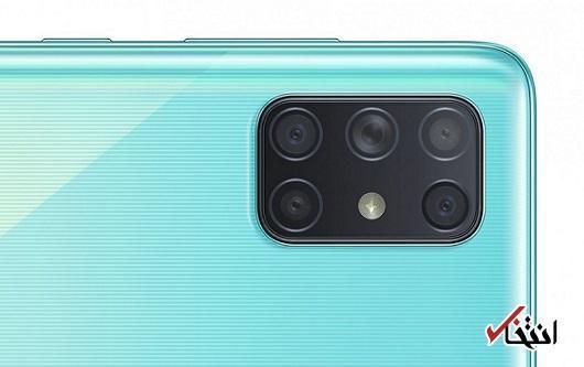 گوشی های گلکسی A72 و A52 سامسونگ چه ویژگی هایی دارند؟