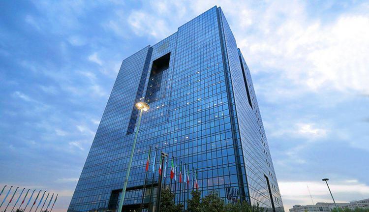 واکنش بانک مرکزی به محکومیت بانک های ایرانی در بحرین