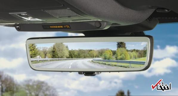 آینه هوشمند جدید جنتکس از تصادفات پیشگیری می کند
