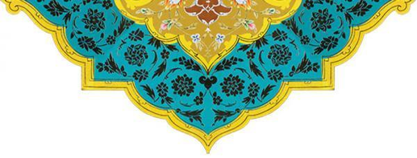 غزل شماره 152 حافظ: در ازل پرتو حسنت ز تجلی دم زد