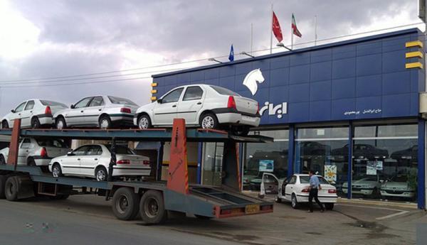فروش فوق العاده 6 محصول ایران خودرو از فردا