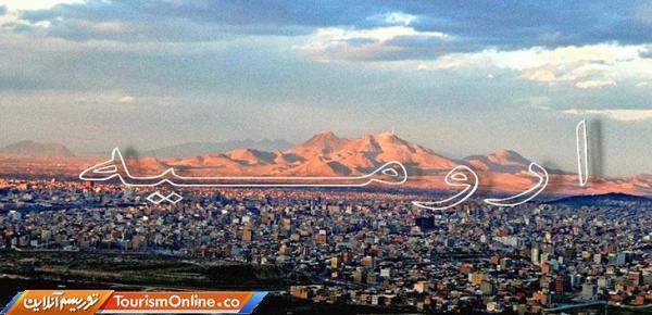تکه ای کوچک از پاییز و زمستان بهشت ایران، تصاویر