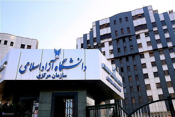 خضریان: کمیسیون آموزش مجلس طرح ساماندهی نظارت بر دانشگاه آزاد اسلامی را تصویب کرد خبرنگاران