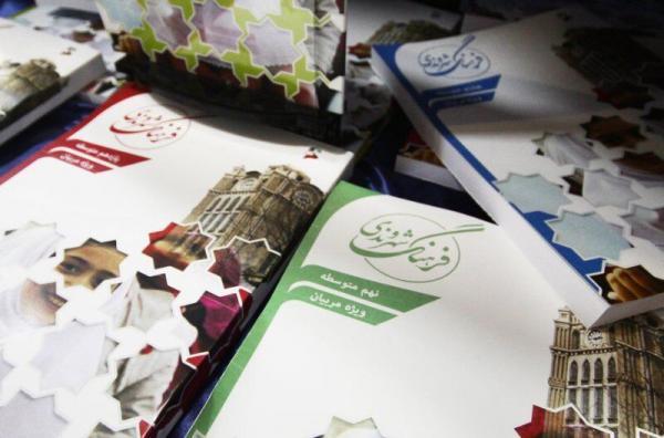 خبرنگاران مرکز جامع آموزش شهروندی شهرداری همدان راه اندازی شد