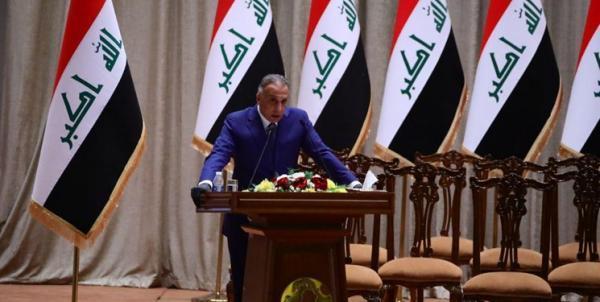 مجلس عراق نخست وزیر مصطفی الکاظمی را برای توضیح فرا می خواند