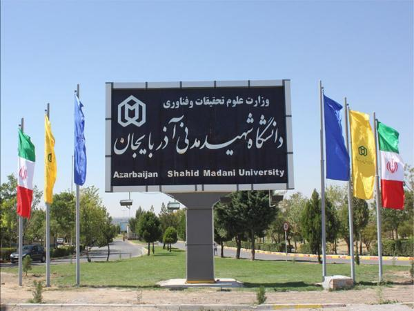 درخشش مقاله عضو هیئت علمی دانشگاه شهید مدنی آذربایجان، بعنوان طرح روی جلد یکی از مجلات معتبر