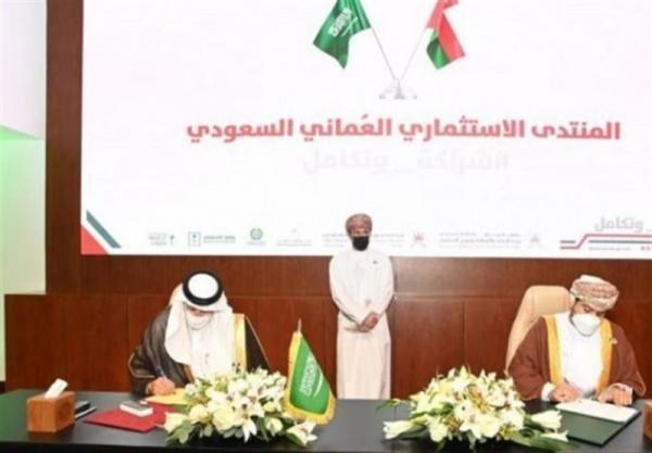 امضای تفاهم نامه های همکاری مالی میان عربستان و عمان